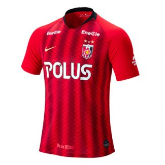 Thailande Maillot Urawa Red Diamonds Domicile 2019-20